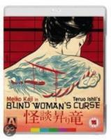 Blind Woman's Curse (Import) [Dual Format DVD & Bluray ]