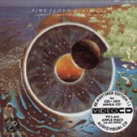 Pink Floyd  Pulse (Import)