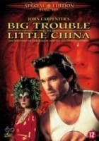 Big Trouble In Little China (2DVD) (Special Edition)
