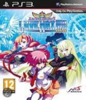 Arcana Heart 3, Love Max !!!!!  PS3