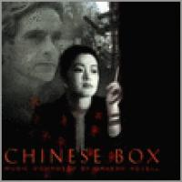 Chinese Box (speciale uitgave)