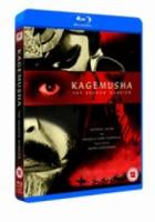 Kagemusha [Bluray] [1980] [Region Free](English subtitled)