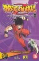 Dragonball Z  Tv Serie 5