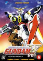 Gundam Wing  DVD Operation 1