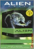 Alien Legacy Box Set (1 T|M 4)