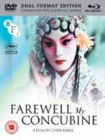 Farewell My Concubine (Dual Format Edition)(English subtitled)