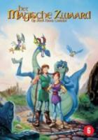 QUEST FOR CAMELOT |S DVD BI