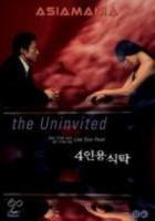 4 inyong shiktak The uninvited