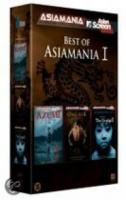 Best Of Asiamania 1 (3DVD)