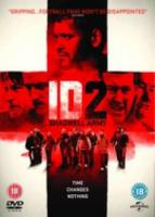 ID2: Shadwell Army [DVD] (import)