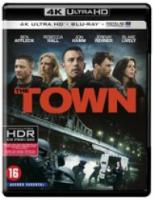 The Town (4K Ultra HD Bluray)