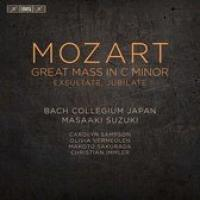 MOZART: GREAT MASS IN C MINOR: EXSULTATE, JUBILATE