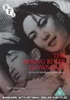 The Spring River Flows East [DVD]