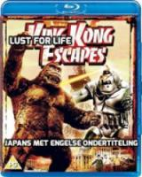 King Kong Escapes [Bluray]