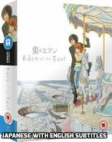 Eden of the East  Collector's Edition [Bluray]