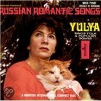 Russian Romantic Songs
