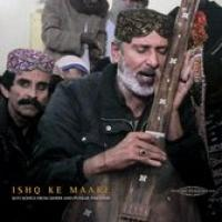 Ishq Ke MaareSufi Songs From Sindh