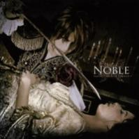 Noble (Incl. Dvd)
