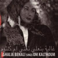 Sings Om Kalthoum
