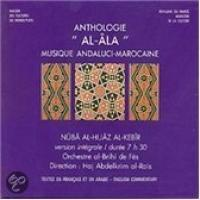 AlAla Anthology Vol.8