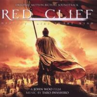 John Woo'S Red Cliff 2