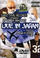 Live In Japan: Always &