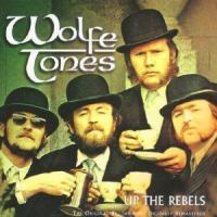 Up The Rebels (speciale uitgave)