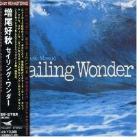 Sailing Wonder (speciale uitgave)