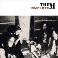 1972 Live At.. Ltd (speciale uitgave)
