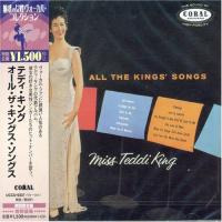 All The King'S SongsLtd (speciale uitgave)