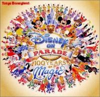 Disney On Parade100 Year (speciale uitgave)