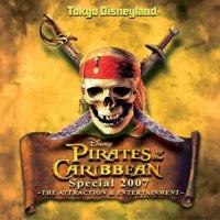 Tokyo Disneyland, Pirates (speciale uitgave)
