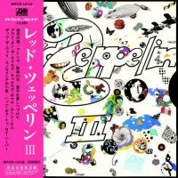 Led Zeppelin III (Remastered) (speciale uitgave)
