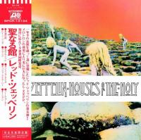 Houses Of Holy (SHM) (Japanse Import) (speciale uitgave)
