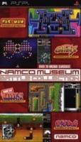 Namco Museum Battle Collection  Essentials Edition