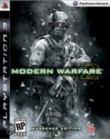 Call of Duty: Modern Warfare 2  Hardened Collector's Edition