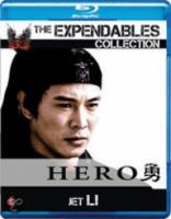 Hero (Bluray)