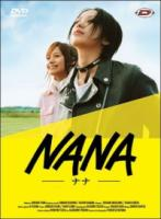 Nana: The Movie