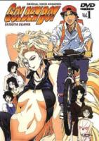 Golden Boy  Volume 1