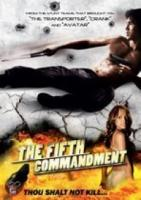 The Fifth Commandment