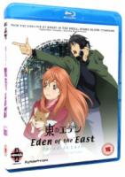 Eden Of The East Movie 2