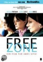 Free Zone|News Frome Home