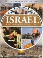 Israel: Een Monument In Film
