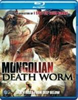 Mongolian Death Worm (Bluray)