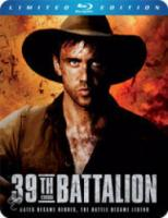 39th Battalion (Limited Metal Edition)