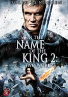 In The Name Of The King 2  Two Worlds