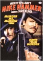 Mike Hammer box  Murder Me, Murder You | More Than Murder