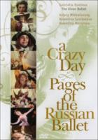 A Crazy DayPages Of The
