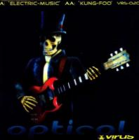 Optical  Electricmusic (12MLP)