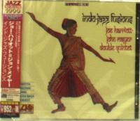 Indo Jazz Fusion (speciale uitgave)